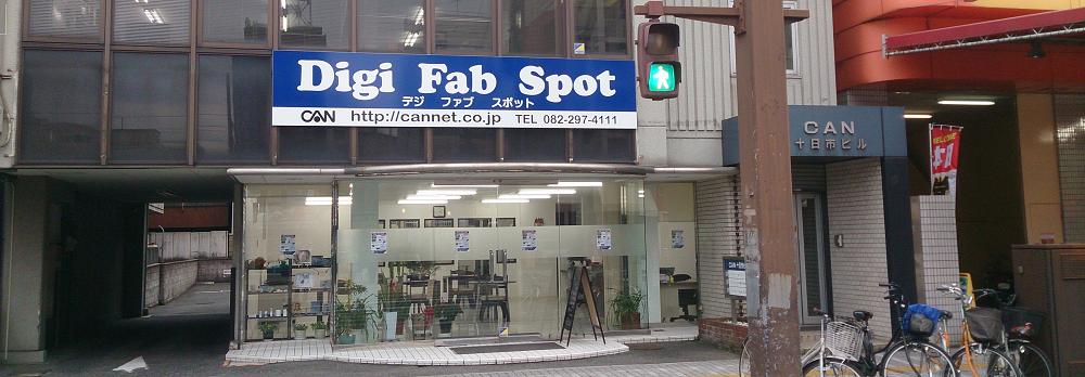 Digi Fab Spot